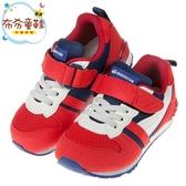 《布布童鞋》Moonstar日本Hi系列紅藍色兒童機能運動鞋(15~21公分) [ I8P1S2A ]