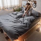 Life素色系列-紳士灰  D2雙人床包雙人薄被套四件組 100%精梳棉(60支) 台灣製 棉床本舖
