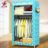 折疊衣櫃 簡易衣櫥折疊宿舍小衣柜