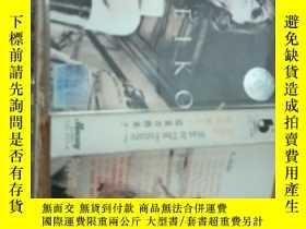 二手書博民逛書店磁帶:松田聖子罕見這是否將來Y223524