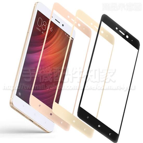 【全屏玻璃保護貼】OPPO R11s Plus CPH1721 6.43吋 手機高透滿版玻璃貼/鋼化膜螢幕保護貼/硬度強化防刮