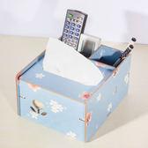 優惠兩天-木質中號家用紙盒面紙