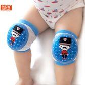 寶寶護膝防摔嬰兒爬行學步夏季薄款運動套蓋小孩幼兒夏天兒童護肘 薔薇時尚