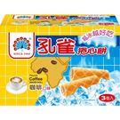孔雀咖啡捲心餅63g*3入【愛買】