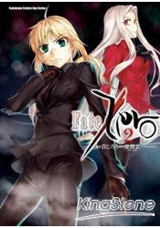 Fate/zero 02