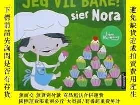 二手書博民逛書店挪威語畫冊罕見Jeg vil bake! sier NoraY1