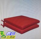[COSCO代購] W1500079 椅墊兩入組
