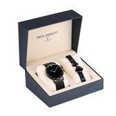 【台南 時代鐘錶 PAUL HEWITT】德國工藝 簡約風格腕錶 手環禮盒組 PH-PM-4-M