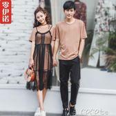 情侶裝 新款韓版女套裙時尚春裝氣質連身裙短袖T恤潮 coco衣巷