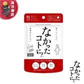 【海洋傳奇】【日本出貨】Graphico 讓一切消失!  日用紅色 白雲豆  愛吃的秘密 120粒