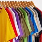 短袖T恤 倔強工作室夏季純色T恤男潮寬鬆男士白色打底衫休閒潮流情侶短袖 13色S-3XL 交換禮物