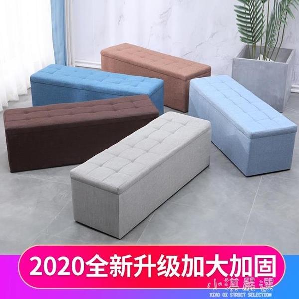 服裝店長方形沙發換鞋凳床尾多功能儲物收納凳更衣室試衣間凳子皮CY『小淇嚴選』
