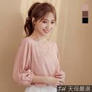 【天母嚴選】純色蝙蝠袖寬鬆棉質T恤(共三色)