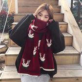 聖誕節禮物日系chic針織毛線圍巾女冬季韓版【3C玩家】