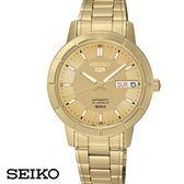 SEIKO 精工5號 金色簡單三針鋼帶機械女錶・星期日期顯示 7S26-04F0K SNK999J1・公司貨