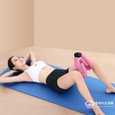 夾腿器 夾腿器健身器材訓練器 【星時代生活館】