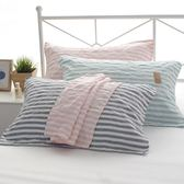 紗布純棉枕巾一對加大加厚全棉枕頭巾簡約條紋成人情侶枕巾  居家物語