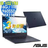 【現貨】ASUS P2451FB 14吋商用筆電 (i5-10210U/MX110-2G/16G/960SSD+1TB/W10P/1.6kg/ExpertBook/獨顯雙碟/特仕)