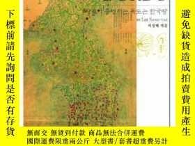 二手書博民逛書店Historical罕見Evidence Of Korean Sovereignty Over DokdoY3