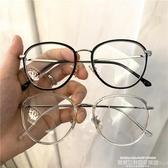 眼鏡框復古TR90眼鏡女韓版學生眼鏡框平光鏡男圓框可配黑框眼鏡 萊俐亞