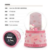 讚爾藝術 JARLL~Hello Kitty 思念 相框 水晶球音樂盒(KT1820) 三麗鷗 KT系列 (現貨+預購)