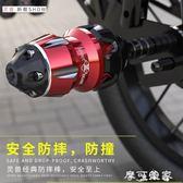 鬼火電動摩托車改裝配件黃龍600防摔棒CBF190X福喜踏板車防摔膠 摩可美家