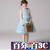 女童禮服 公主洋裝裙夏季韓版兒童連身裙蓬蓬花童洋氣主持鋼琴婚紗演出禮服 百分百