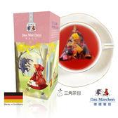德國童話 蜜桃玫果茶 (15入/盒)