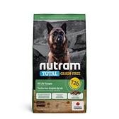 寵物家族-[輸入NT99享9折]紐頓Nutram-T26無穀潔牙犬羊肉 11.4KG