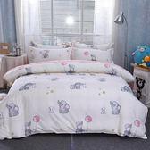 簡約床上用品四件套1.8/2.0m被套單雙人中筒1.5米床單三件套4 都市韓衣
