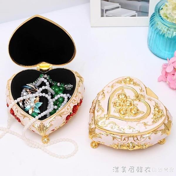 珠寶首飾盒歐式高檔奢華創意禮品韓國公主耳環盒子項錬耳釘收納盒 漾美眉韓衣
