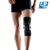 LP SUPPORT 高彈性分級 加壓針織護膝 單入裝 170XT 【樂買網】