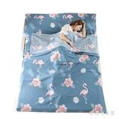 全棉旅行睡袋隔臟純棉旅游出差住酒店神器便攜式被套床單一體IP1057『寶貝兒童裝』