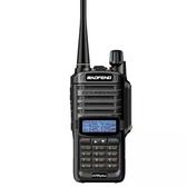 15W大功率對講機無線電通訊戶外手持對講機船用電台【快速出貨】