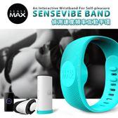 特價優惠免運SenseMax-Sense Band偵測速度頻率互動智能穿戴手環湖水藍