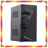 微星十代超值型i3-10100處理器 搭載DDR4記憶體 高速1TB 固態硬碟