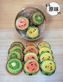 樂禾烘焙 西奇餅乾(三種口味)