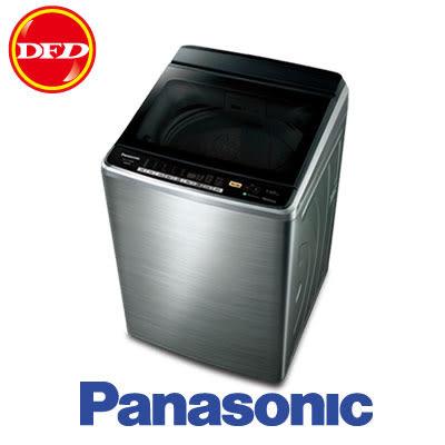 國際 PANASONIC NA NA-V188DB-T 直立洗衣機 智慧節能 省水省電 容量17kg 不鏽鋼 ※運費另計(需加購)