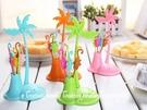【椰子樹水果叉】創意小猴子造型點心叉 熱帶水果籤 甜點小叉子