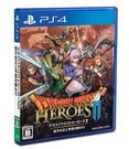 PS4 勇者鬥惡龍 英雄集結 II 雙子之王與預言的終結 日文一般版