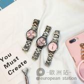 手錶/日系圓形小錶盤鋼帶防水石英錶「歐洲站」