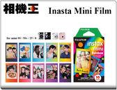 ★相機王★配件FUJIFILM Instax Mini 拍立得 相紙 底片﹝彩虹版﹞Rainbow 單包裝