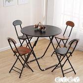 餐桌 折疊桌餐桌家用圓桌小戶型便攜式小吃飯桌子書桌4人ins網紅桌一體【全館九折】