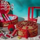 針線包針線盒套裝婚慶家用可愛迷你小陣線盒中國風多功能便攜結婚針線包 愛丫 免運