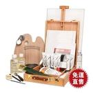 馬利50ml油畫顏料套裝專業版24色油畫寫生工具箱套裝材料箱送畫框 【全館免運】