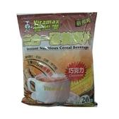 維他麥3合1營養麥片隨身包-巧克力20入【愛買】