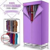 家用靜音省電雙層暖風衣服速乾機SJ758『時尚玩家』