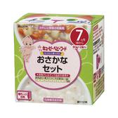 ✪日本KEWPIE   NA-2寶寶便當-和風野菜比目魚+鱈魚粥 120g✪