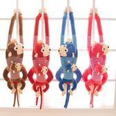 創意毛絨玩具長臂趴趴猴子公仔布娃娃小吊猴可愛兒童抱枕生日禮物     韓小姐の衣櫥