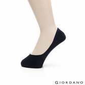 【GIORDANO】素面高腳背隱形襪 (單雙入) - 01 深藍色